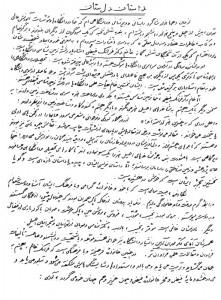 Scan-Ahmadi-1